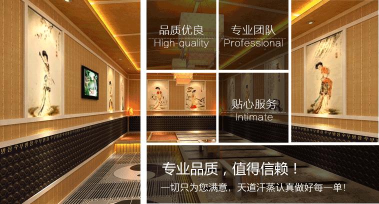 惠州投资一个汗蒸房要多少钱
